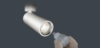 JDRランプ(LEDZ LAMP JDR series)
