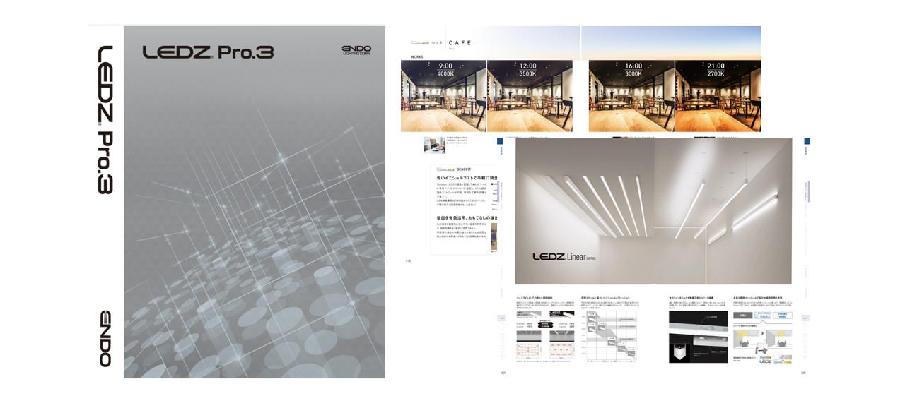 テクニカル照明総合カタログ『LEDZ Pro. 3』