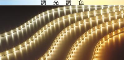 調光調色ハイパワーフレキシブルライト(屋内外兼用)
